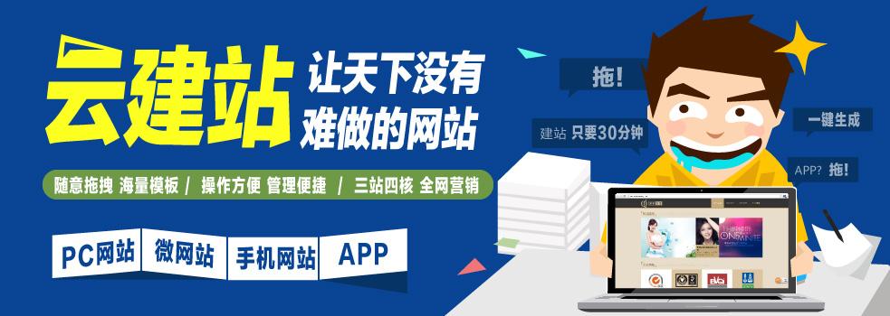 http://www.wangidc.cn/images/banner3.jpg